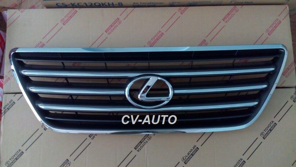 Picture of 53101-60560 Mặt ca lăng Lexus GX470