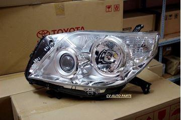 Hình ảnh của81170-60E00 Đèn pha trái Toyota Land Cruiser Prado model 2009-2010-2011-2012-2013
