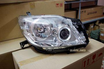 Hình ảnh của81130-60E40 Đèn pha phải Toyota Land Cruiser Prado model 2009-2010-2011-2012-2013