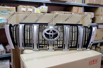Hình ảnh của53101-60C01 Mặt nạ ca lăng Toyota Land Cruiser Prado model 2013 - 2015 sơn bạc