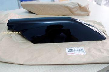 Hình ảnh của63494-60050-C0 Ốp giá nóc sau trái Lexus GX470, Toyota Land Cruiser Prado