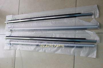 Hình ảnh của75721-60080 75722-60080 75711-60080 75712-60080 Bộ nẹp chân kính ngoài Lexus GX470