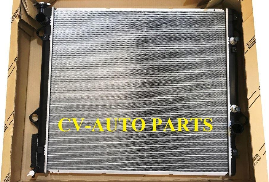 Picture of 16400-50313 Két nước làm mát động cơ Lexus GX470