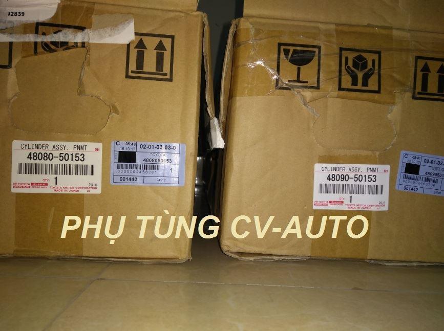 Picture of 48080-50153 48090-50153 Giảm xóc sau Lexus LS460