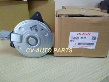 Hình ảnh của16363-0M020 Mô tơ quạt két nước Toyota Vios chính hãng Denso