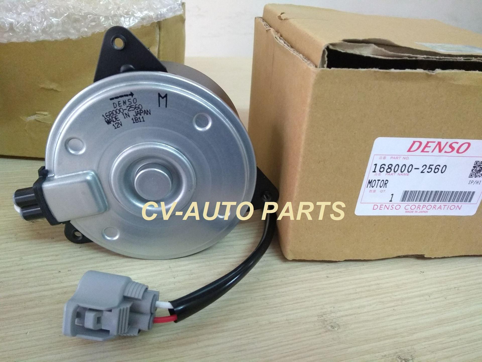 Picture of 16363-0T100 Motor quạt làm mát giàn nóng két nước Toyota Corolla Altis chính hãng Denso