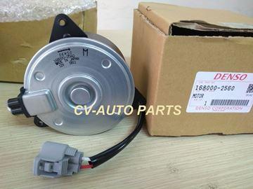 Hình ảnh của16363-0T100 Motor quạt làm mát giàn nóng két nước Toyota Corolla Altis chính hãng Denso