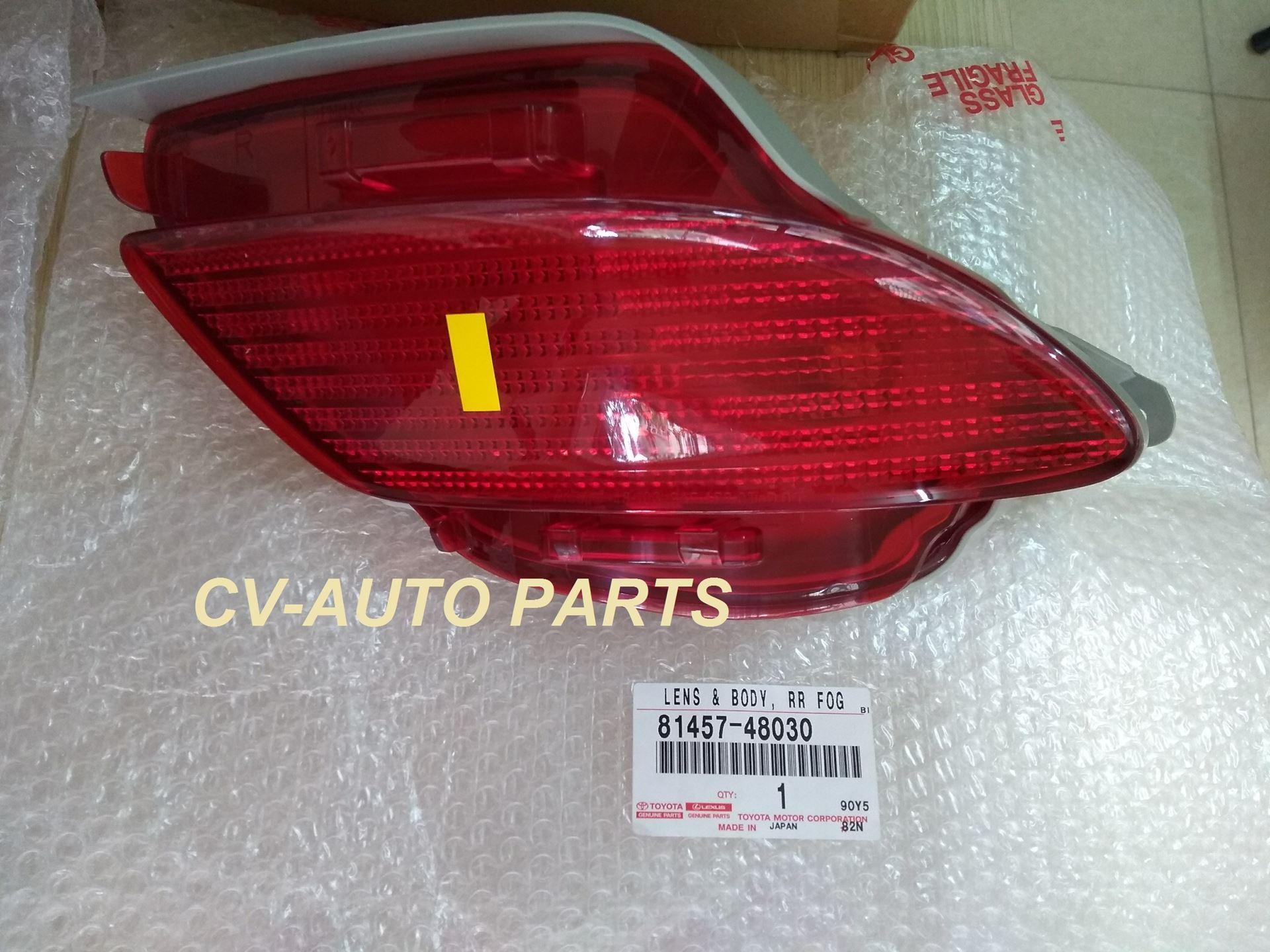 Picture of 81457-48030 Đèn phản quang, đèn cản sau Lexus RX350 RX450H chính hãng