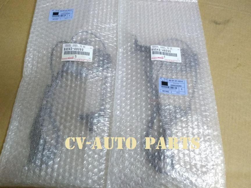 Picture of 89542-48050 Cảm biến ABS trước Lexus RX350 RX450 chính hãng