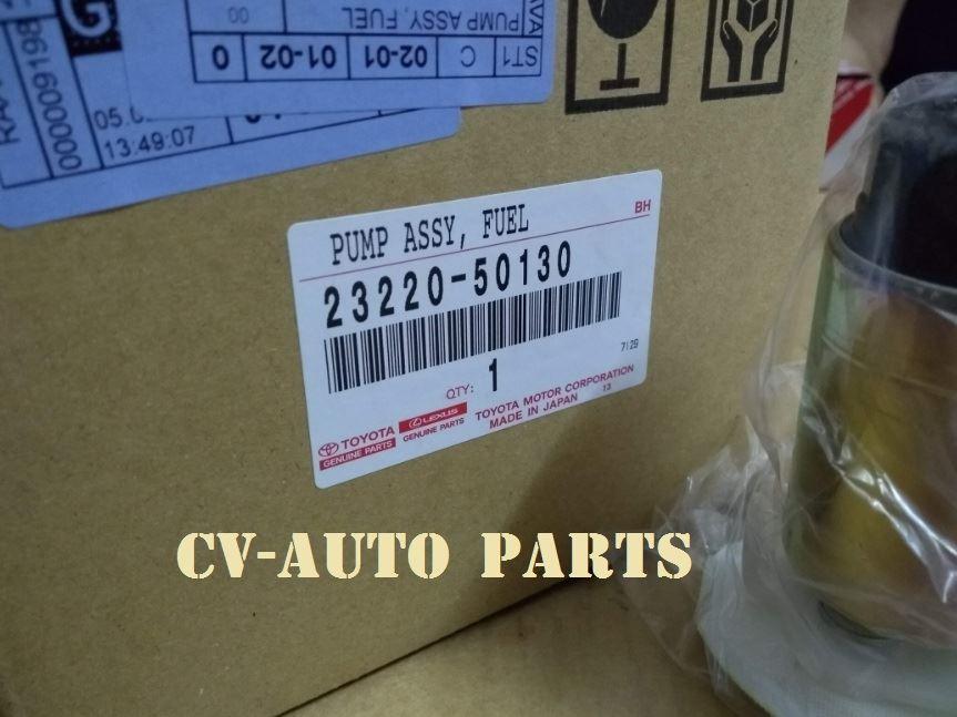 Picture of 23220-50130 2322050130 Bơm xăng Lexus GX470 chính hãng