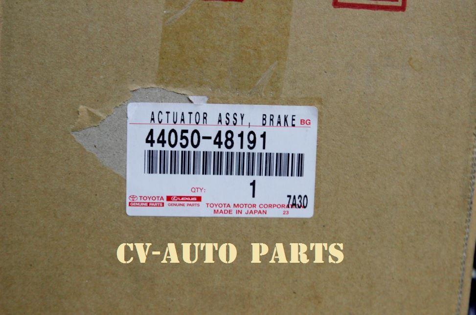 Picture of 44050-48191 bộ chấp hành ABS Lexus RX400h Chính hãng
