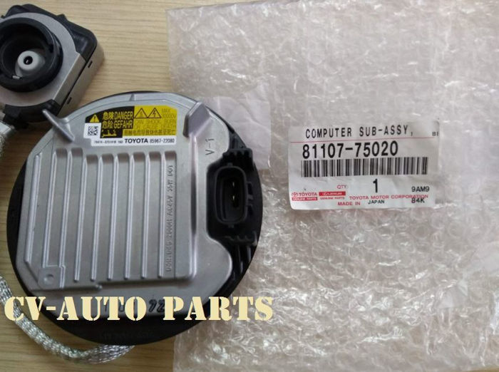 Picture of 81107-7502 Ballast đèn pha xenon Toyota Lexus chính hãng
