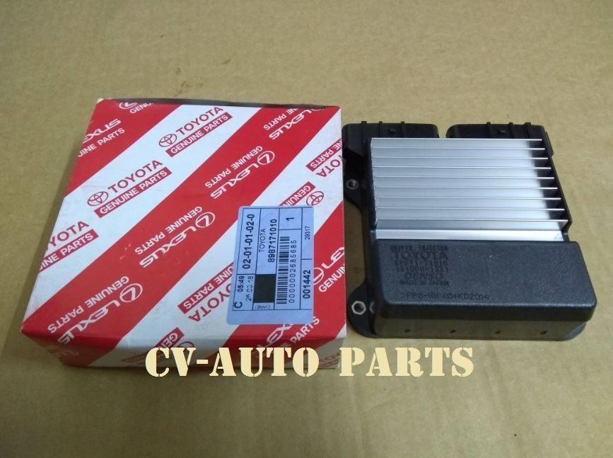 Picture of 89871-71010 Hộp điều khiển kim phun nhiên liệu Toyota Hilux, Toyota Fortuner, Toyota Hiace động cơ 1KD, 2KD chính hãng