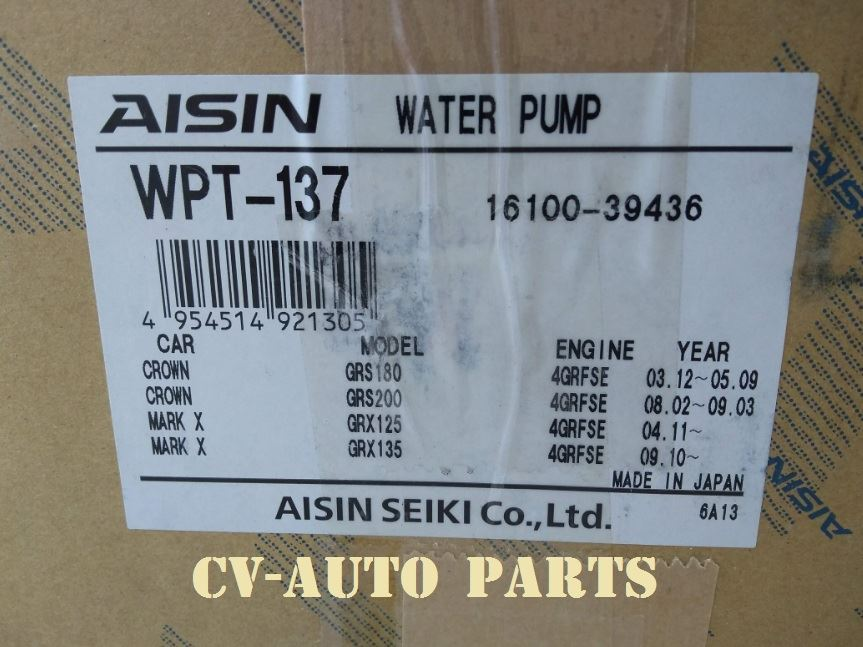 Picture of 16100-39435 Bơm nước Lexus IS250 IS300 IS350 GS300 GS350 GS450 động cơ 2GR 3GR 4GR