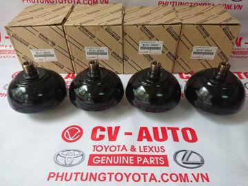 Hình ảnh của49151-60020 Bầu tích áp giảm chấn Lexus LX570 Toyota Land Cruiser chính hãng