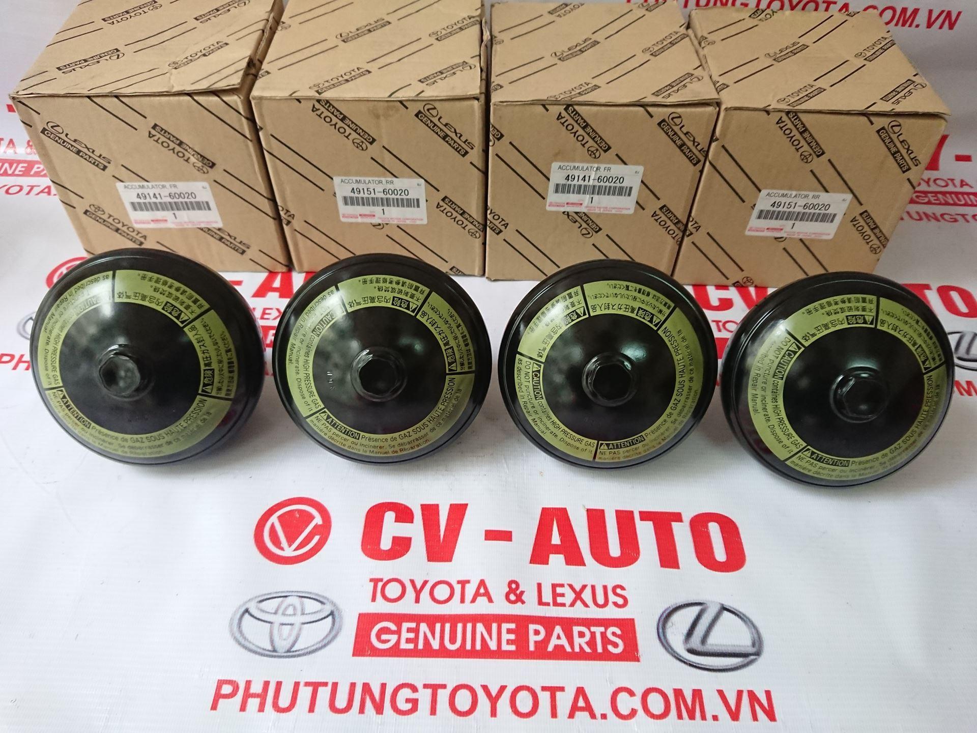 Picture of 49151-60020 Bầu tích áp giảm chấn Lexus LX570 Toyota Land Cruiser chính hãng