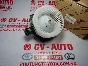Hình ảnh của87103-35060, 87103-35040, 87103-35041 Quạt điều hòa, quạt giàn lạnh Lexus GX470, Land Cruiser Prado