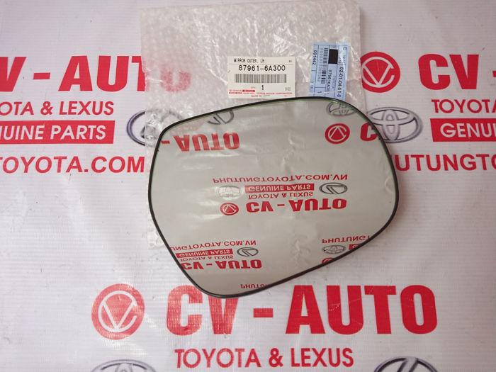 Picture of 87961-6A300 Mặt gương trái Lexus GX470 hàng chính hãng