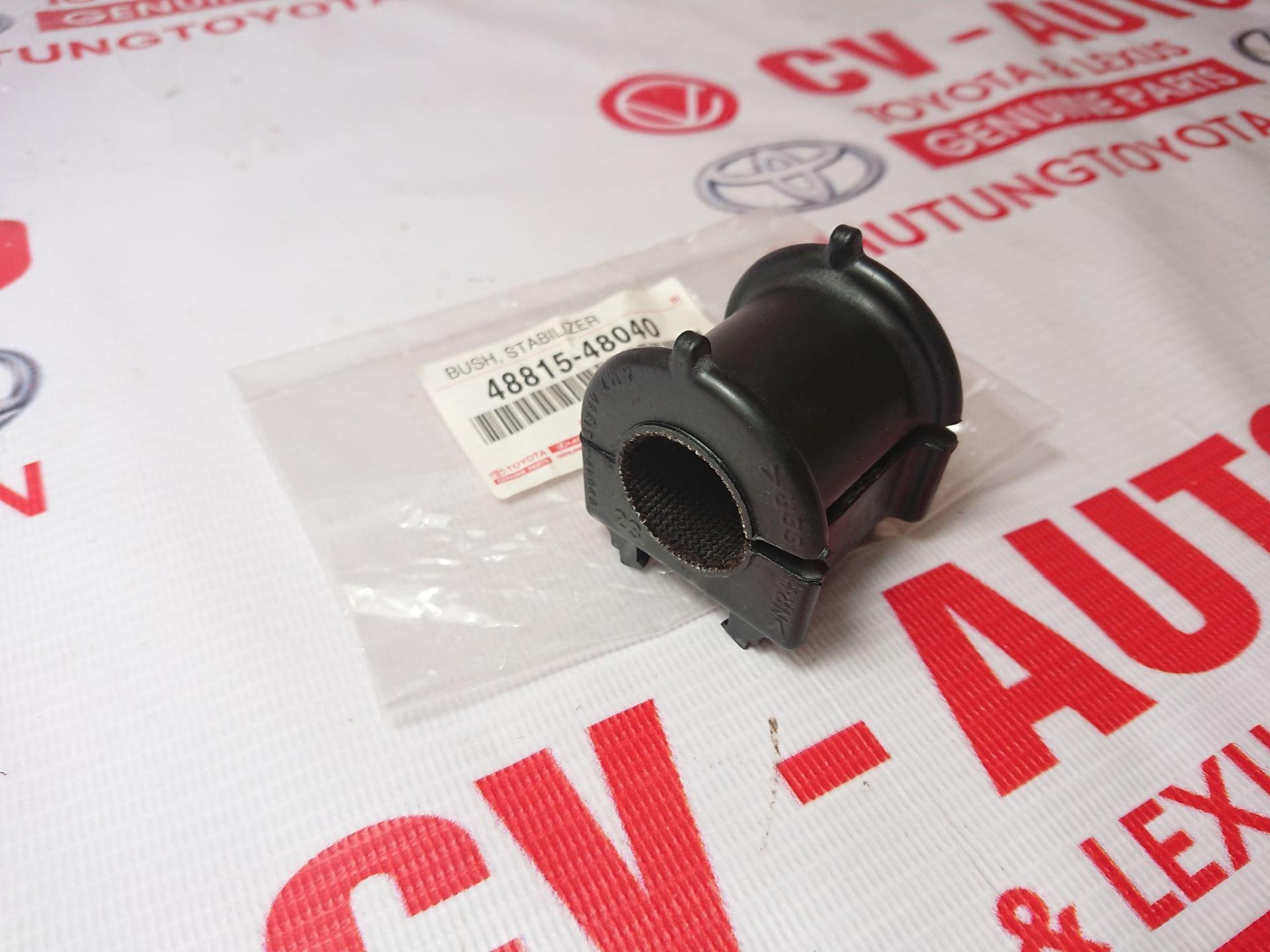 Picture of 48815-48040 Cao su cân bằng trước Lexus RX330/350 chính hãng