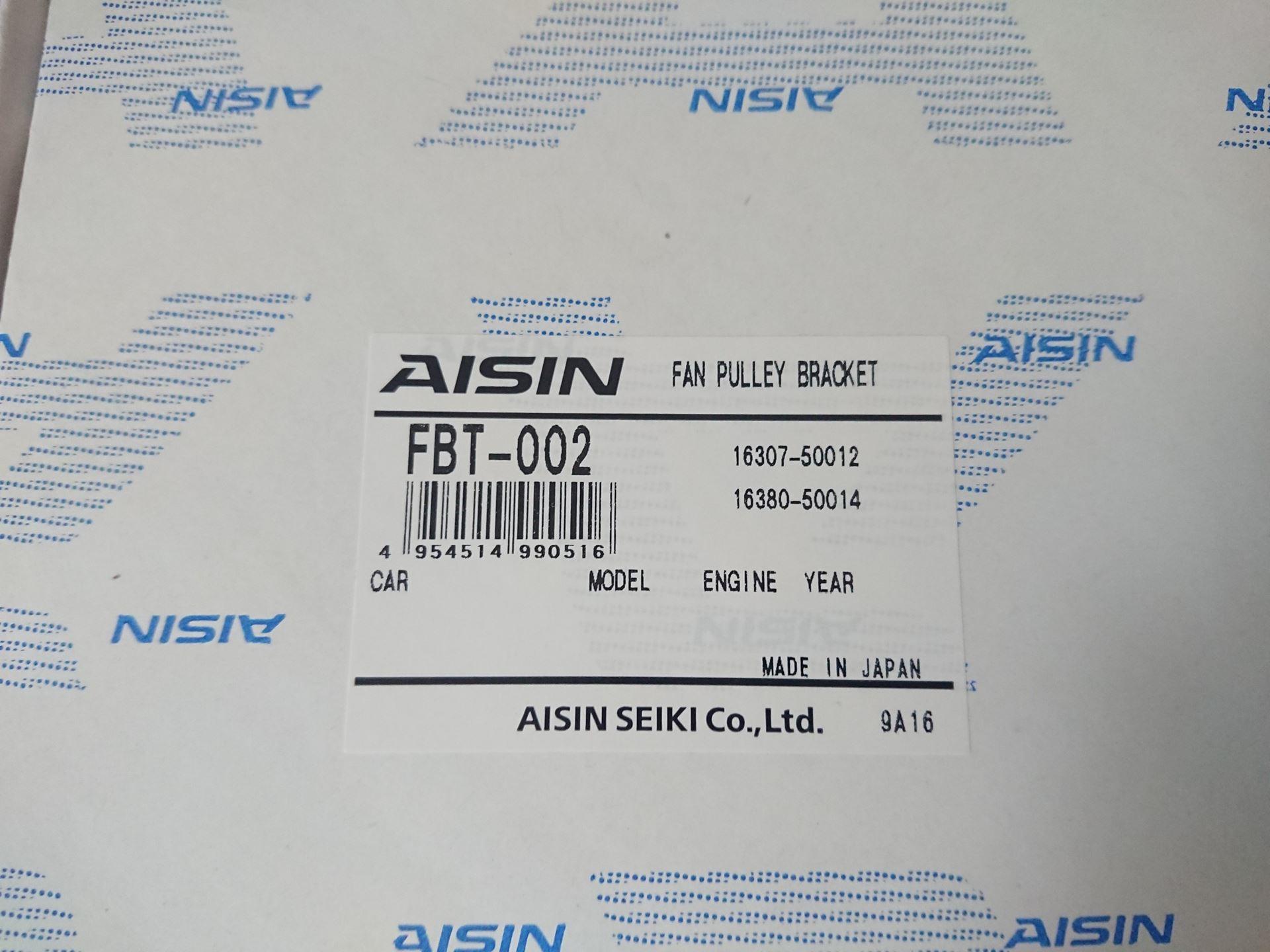 Picture of FBT-002 Giá bắt li tâm Lexus GX470, LX470 động cơ 2UZ giá tốt