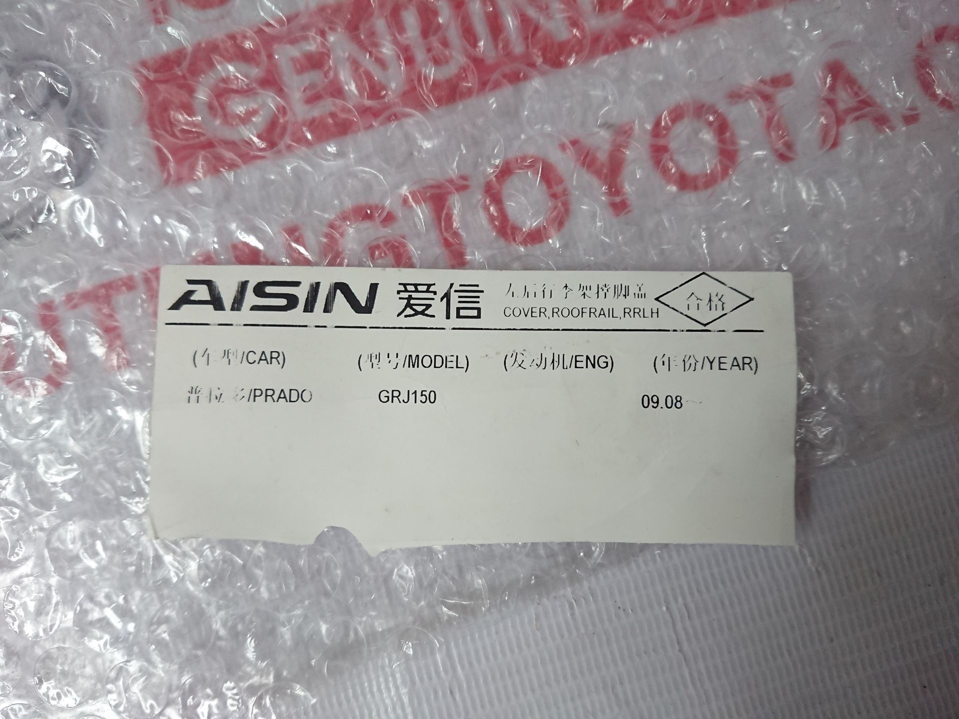 Picture of Ốp giá nóc Toyota Land Cruiser Prado GX470 giá tốt