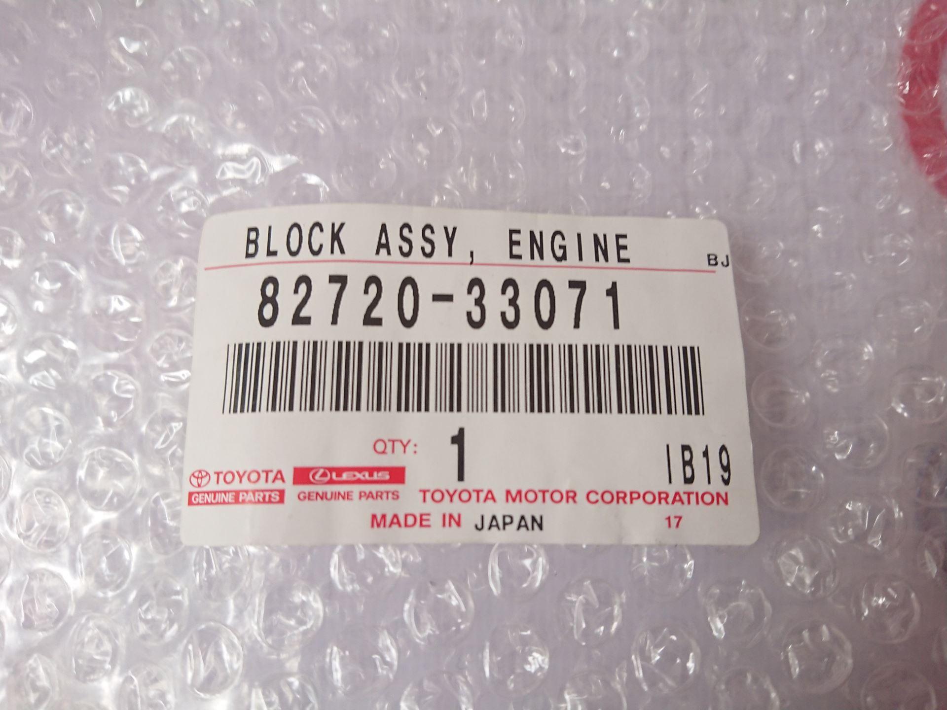 Picture of 82720-33071 Hộp cầu chì Camry hàng chính hãng