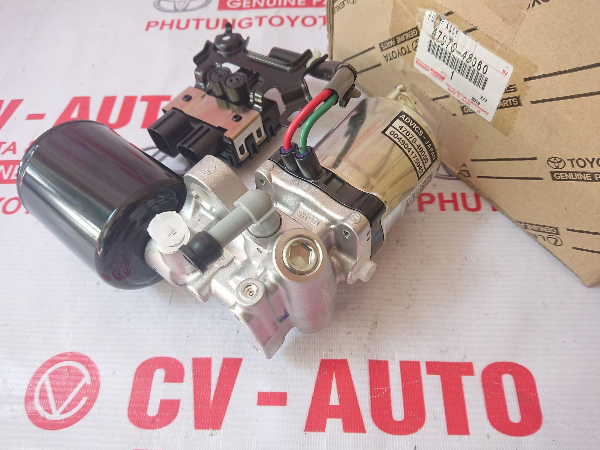 Picture of 47070-48060 Motor bơm ABS Lexus RX350 RX450H hàng chính hãng