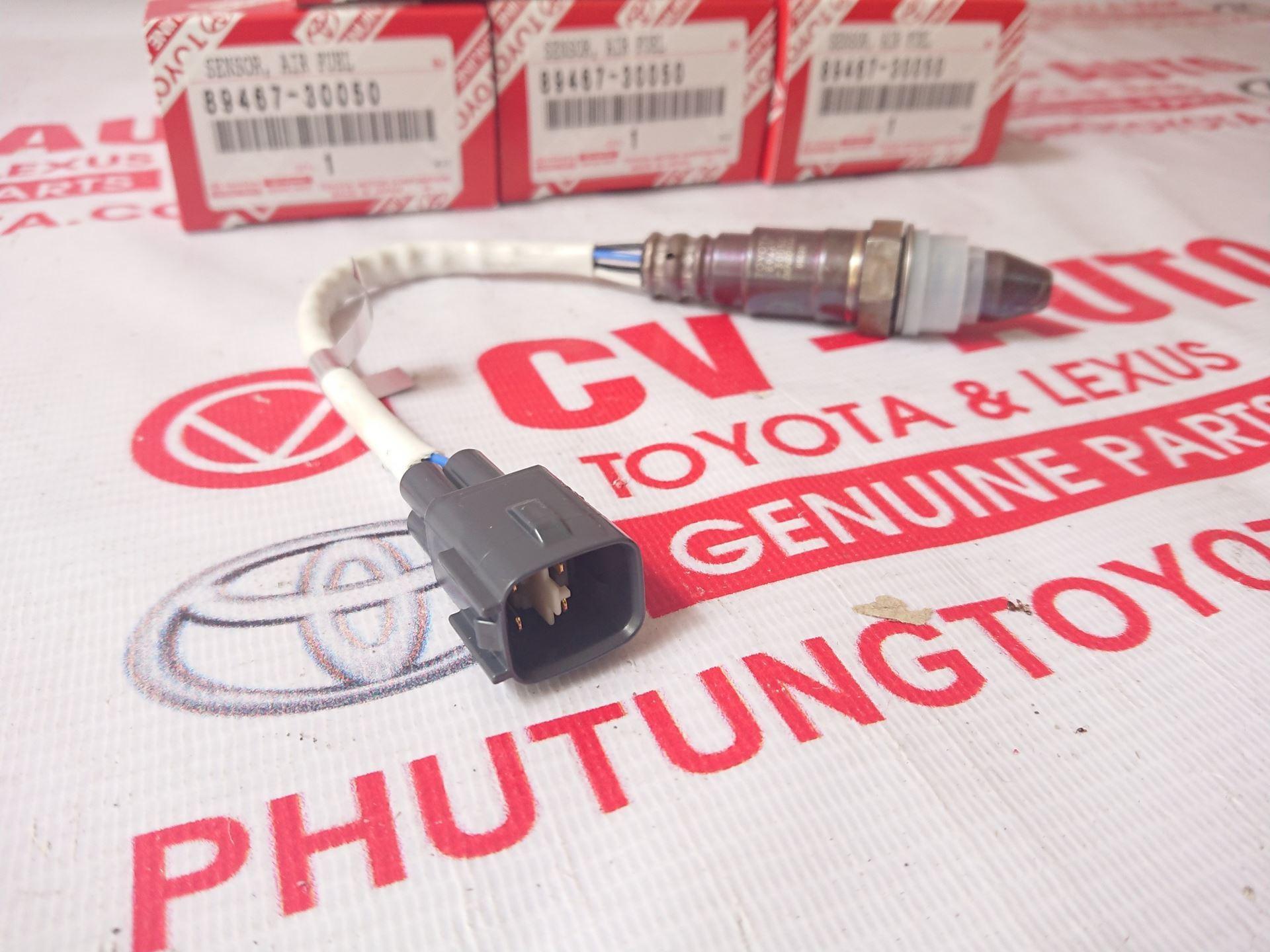 Picture of 89467-30050 8946730050 Cảm biến AF, Cảm biến hỗn hợp khí nạp Toyota Vios, Yaris chính hãng