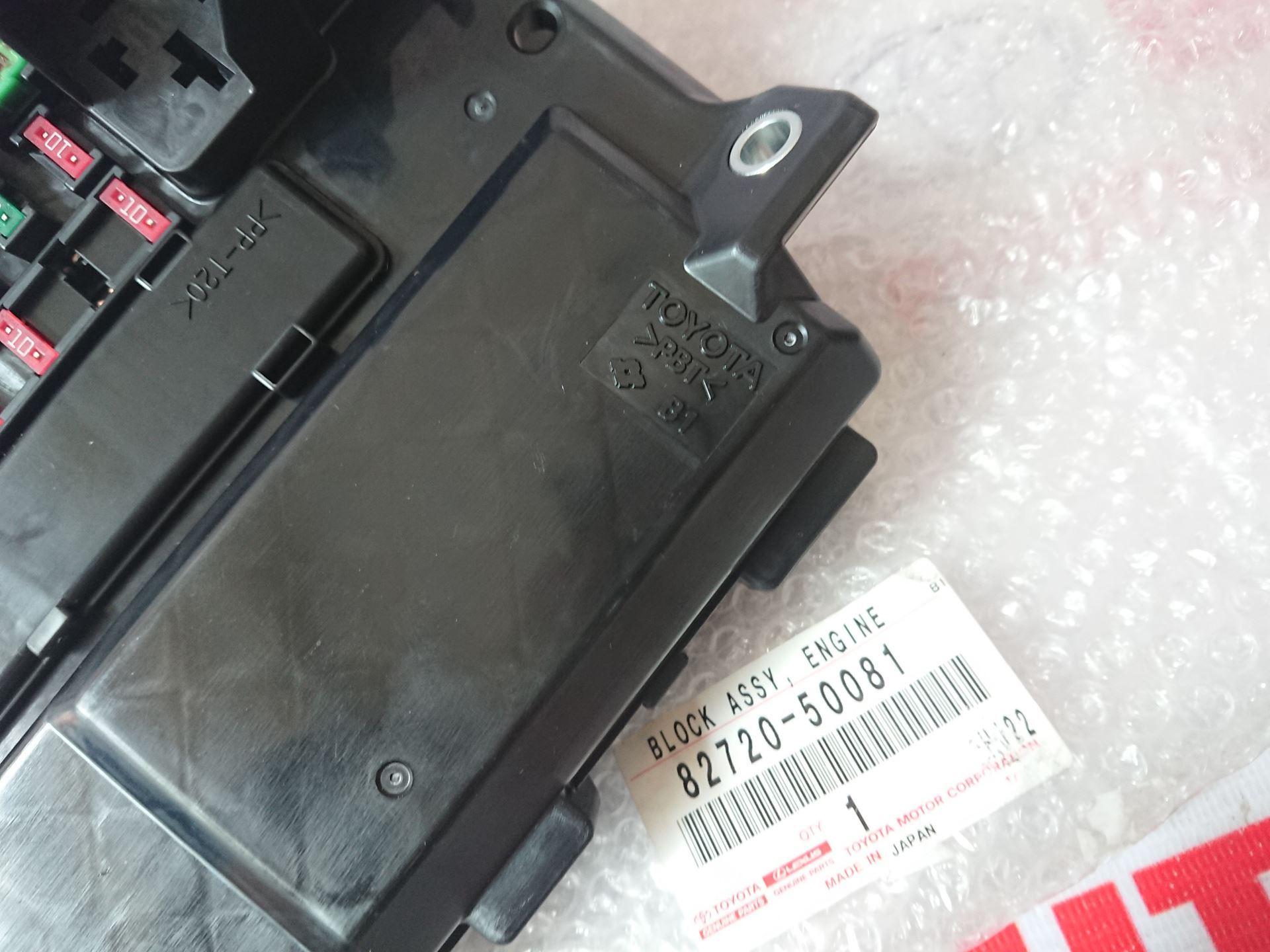 Picture of 82720-50081, 8272050081 Hộp cầu chì, hộp rơ le Lexus LS460 LS600H chính hãng