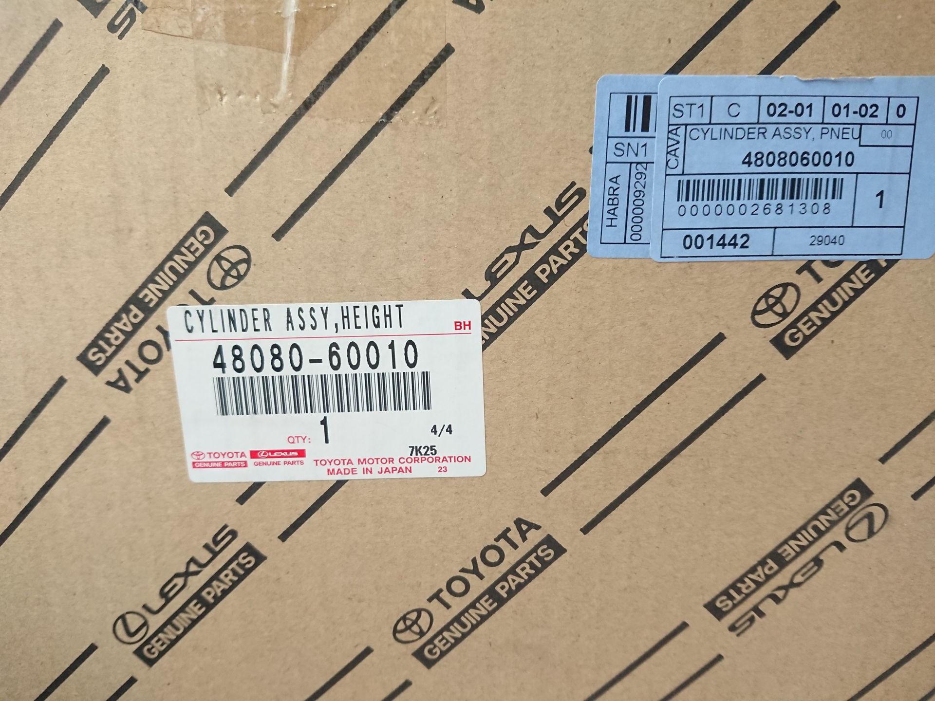 Picture of 48080-60010 Bóng hơi giảm xóc Lexus GX460 chính hãng