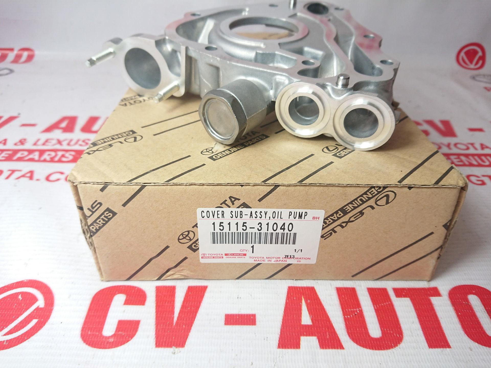 Picture of 15115-31040 15115-0P030 Bơm dầu nhớt động cơ 2GR hàng chính hãng