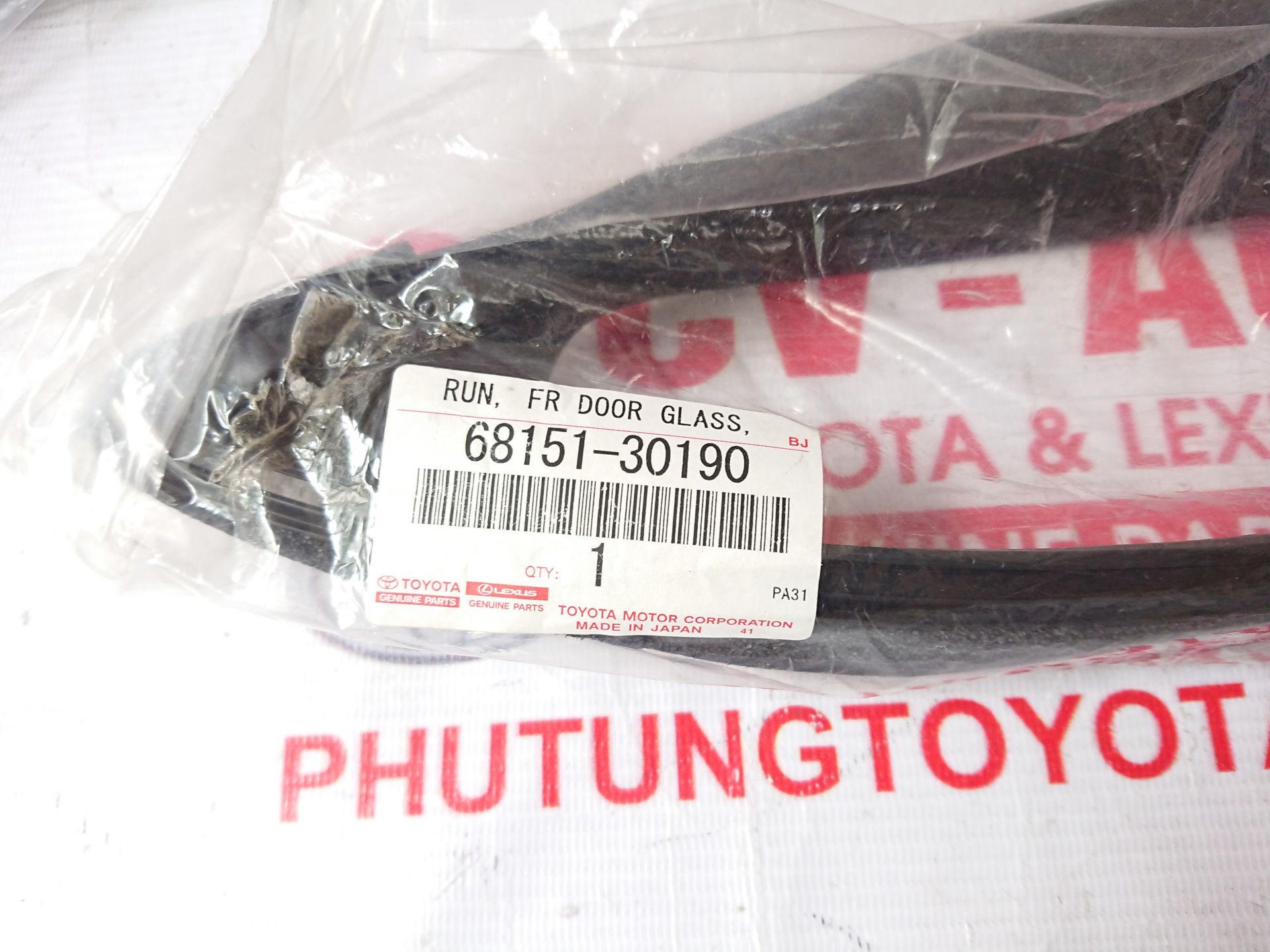 Picture of 68151-30190 Gioăng lên kính cửa trước bên lái Lexus GS300/350