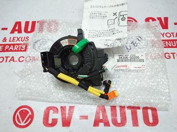 Hình ảnh của84306-50200 Cáp còi Lexus LX570 hàng chính hãng