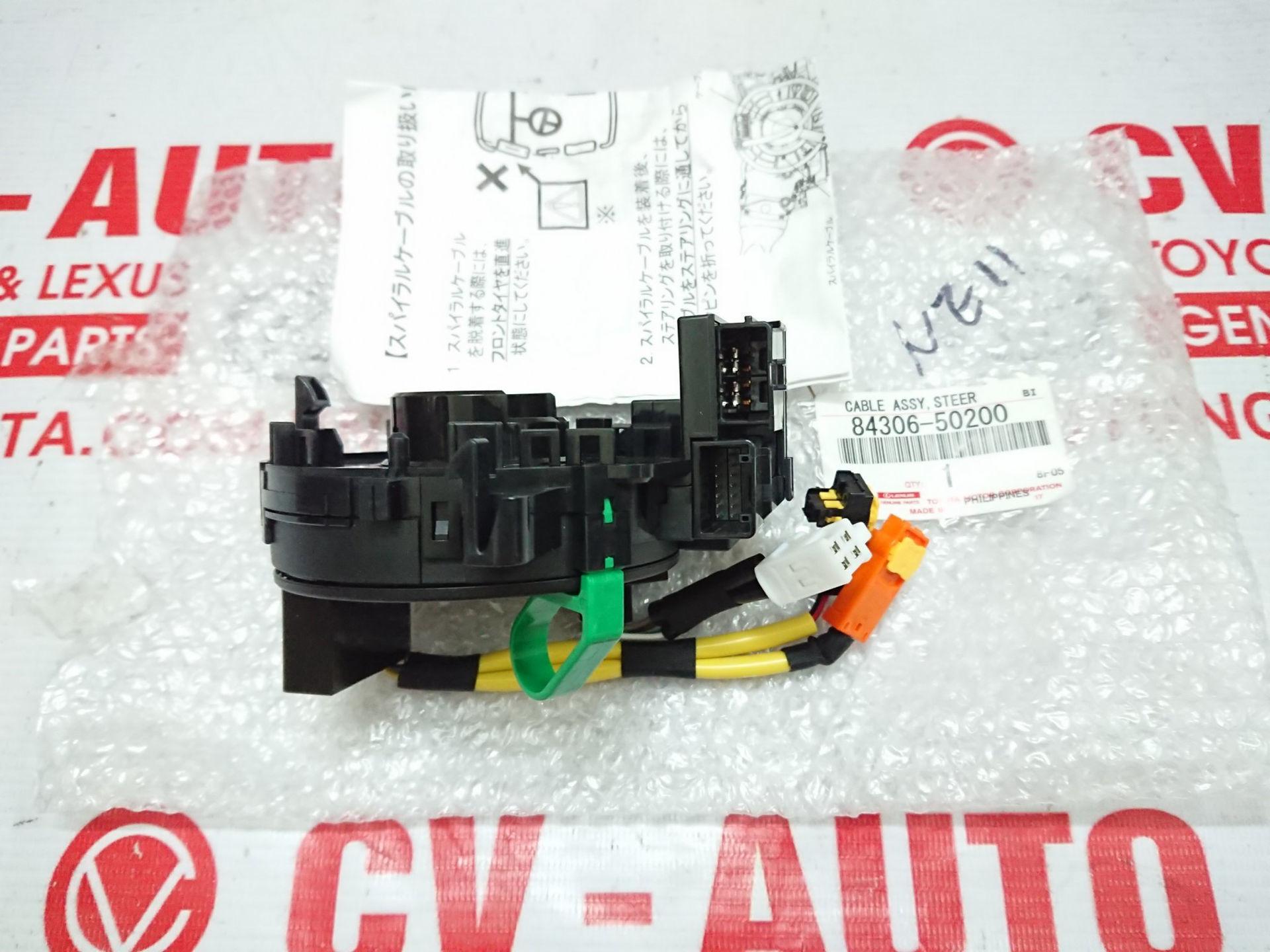Picture of 84306-50200 Cáp còi Lexus LX570 hàng chính hãng