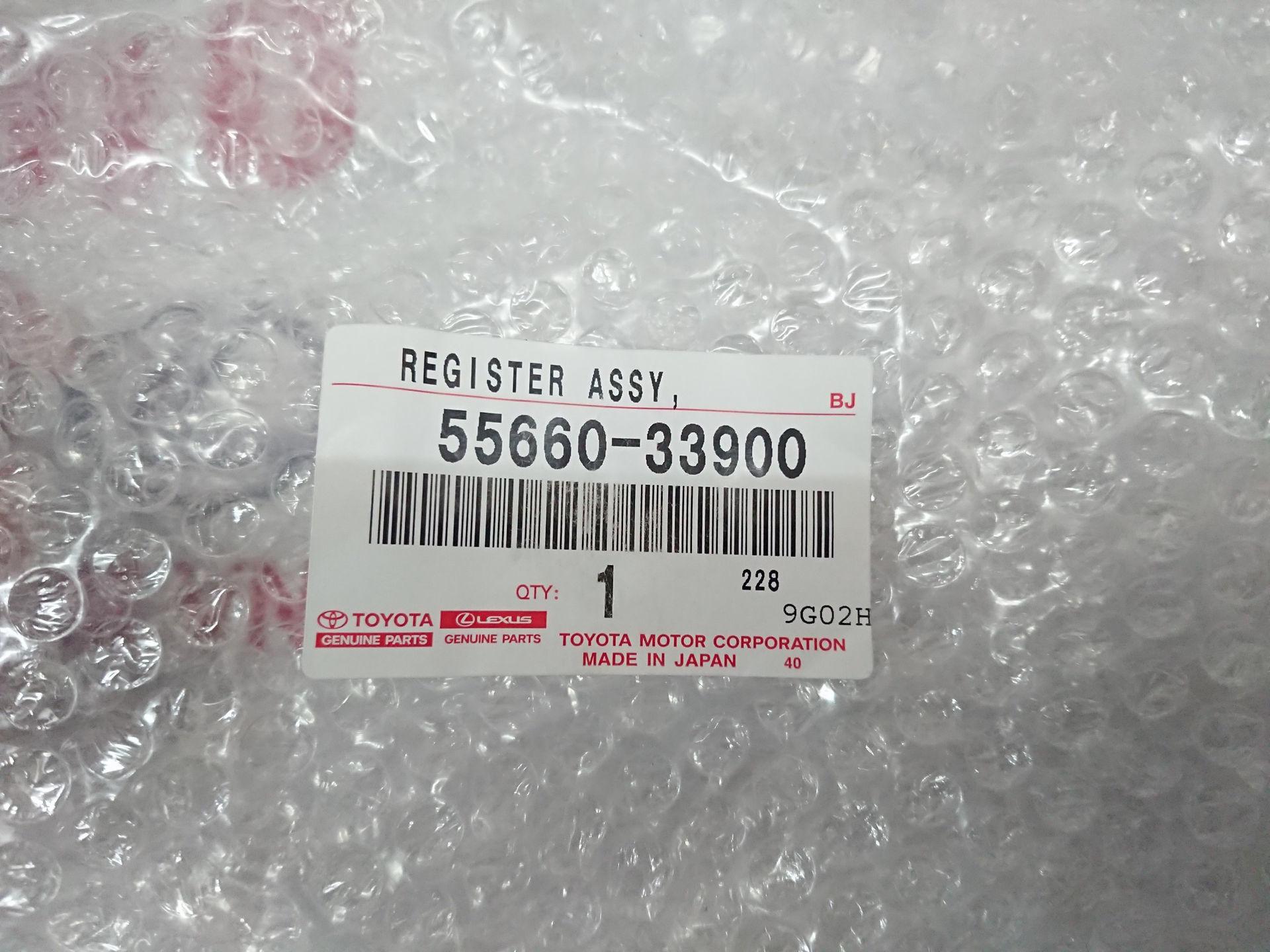 Picture of 55660-33900 Cửa gió điều hòa trung tâm Lexus ES350 chính hãng