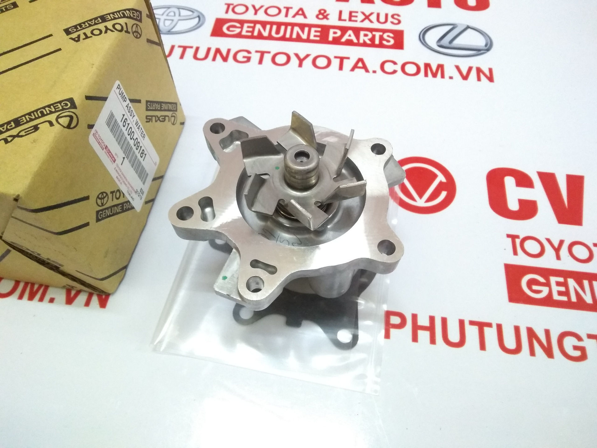 Picture of 16100-09181 1610009181 Bơm nước Toyota Vios, Yaris 1NZ 2NZ  hàng chính hãng