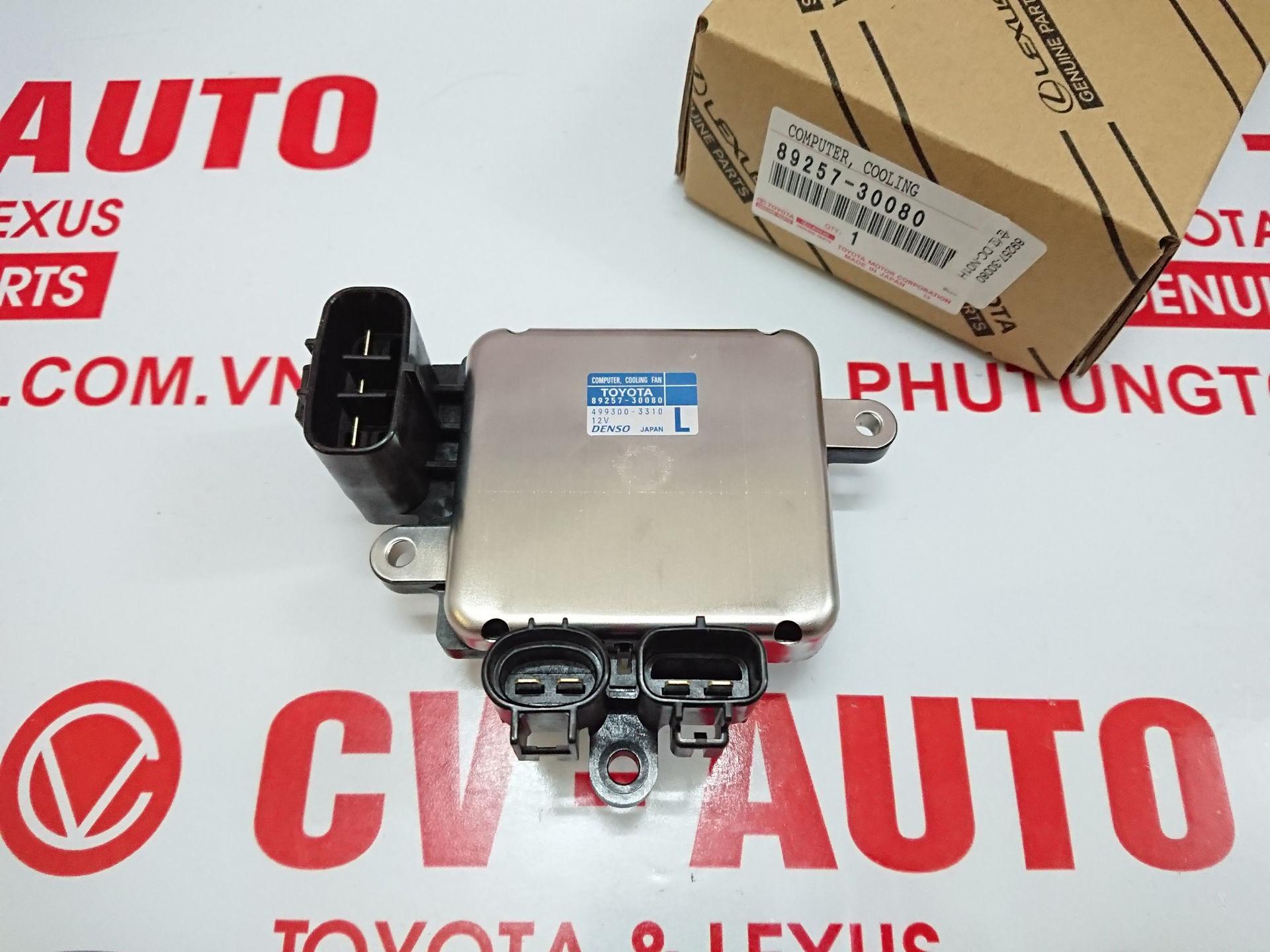 Picture of 89257-30080 Hộp điều khiển quạt làm mát Toyota Lexus hàng chính hãng