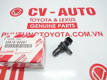 Hình ảnh của90919-05061 Cảm biến trục cam Toyota Lexus hàng chính hãng
