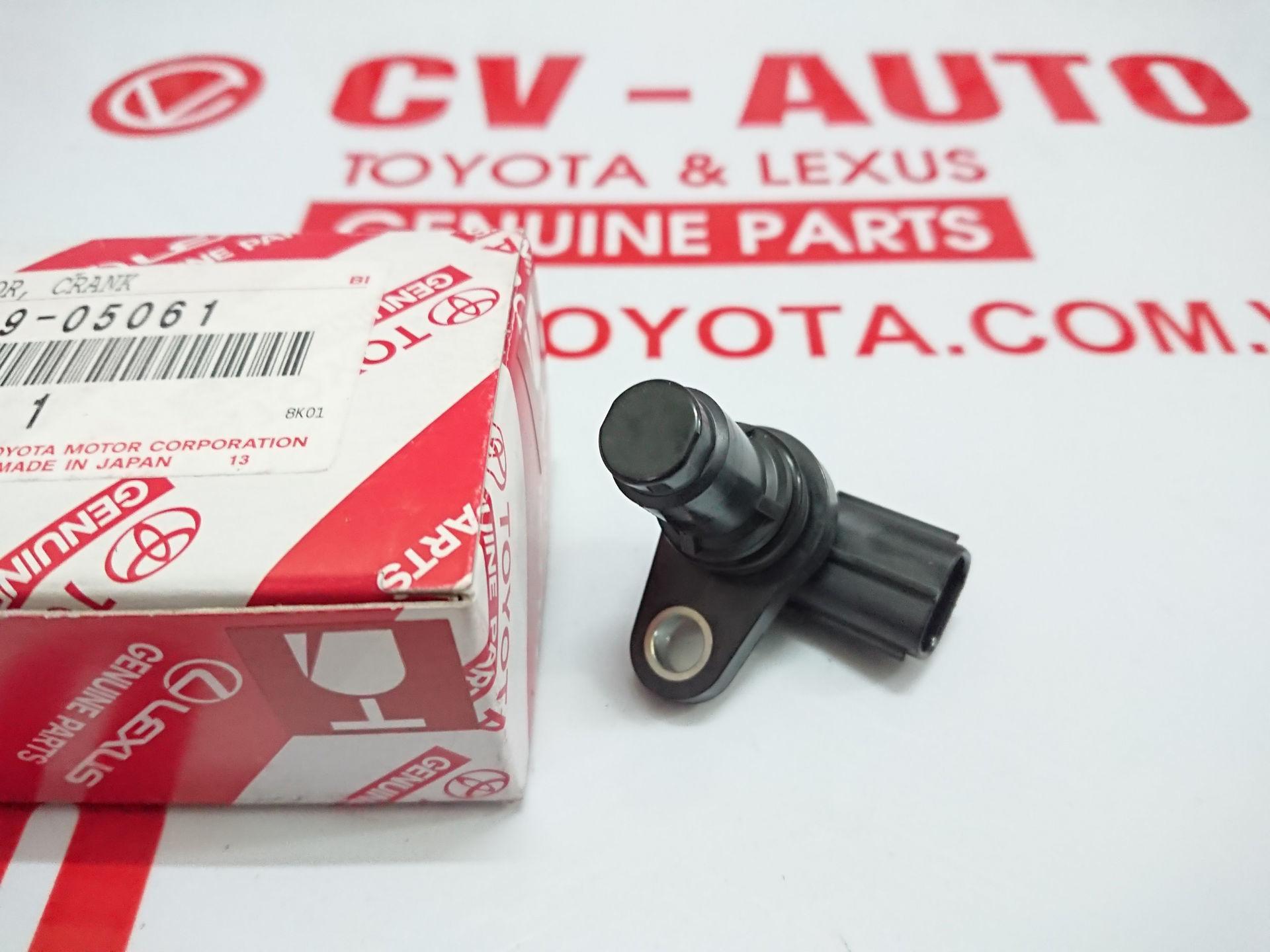Picture of 90919-05061 Cảm biến trục cam Toyota Lexus hàng chính hãng