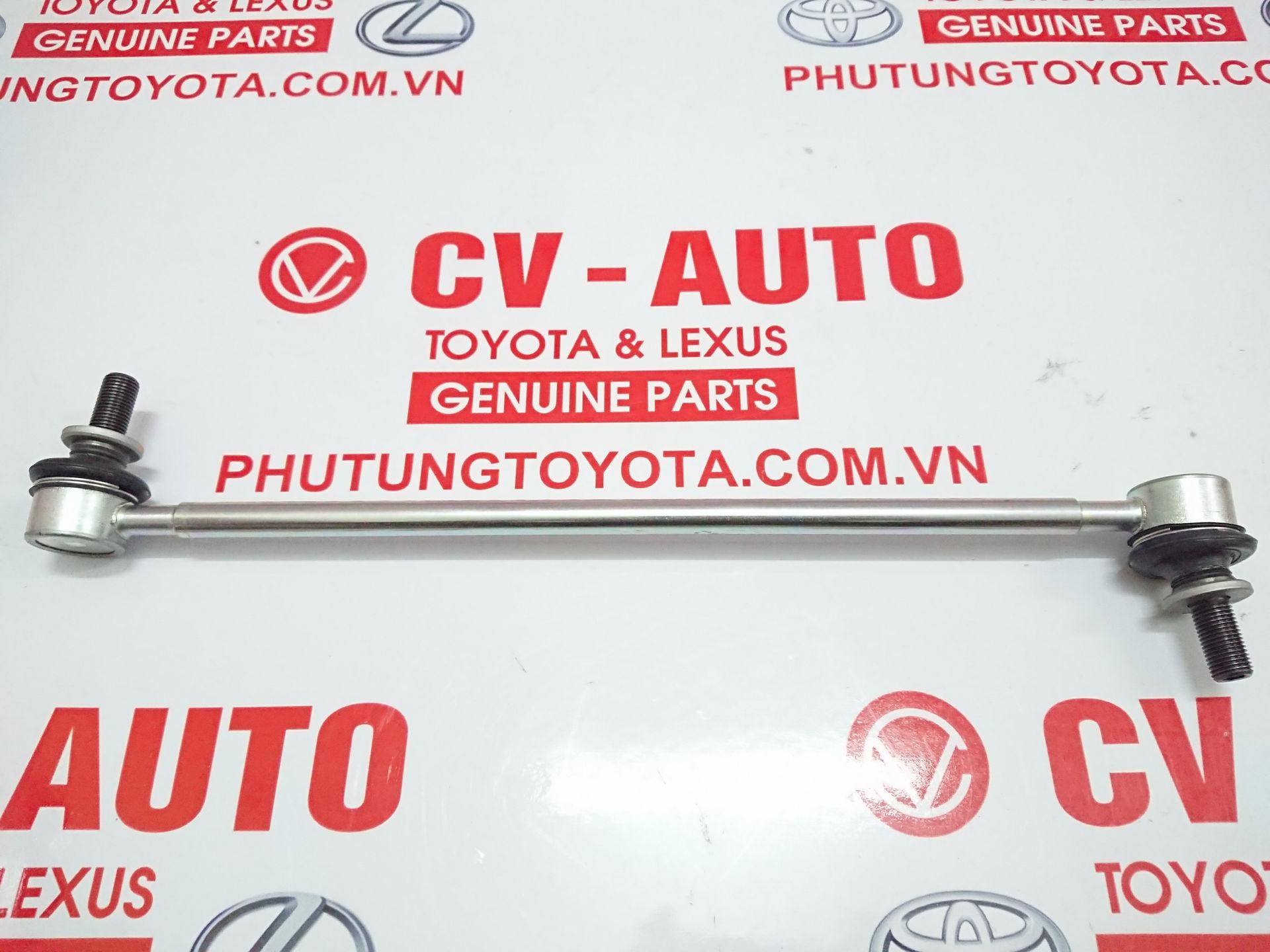 Picture of 48820-02080 RT cân bằng Toyota RAV4 hàng chính hãng