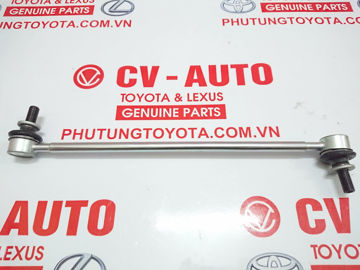 Hình ảnh của48820-02080 RT cân bằng Toyota RAV4 hàng chính hãng