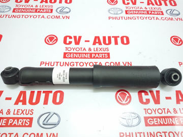 Hình ảnh của48530-42030 Giảm xóc Toyota RAV4 hàng chính hãng