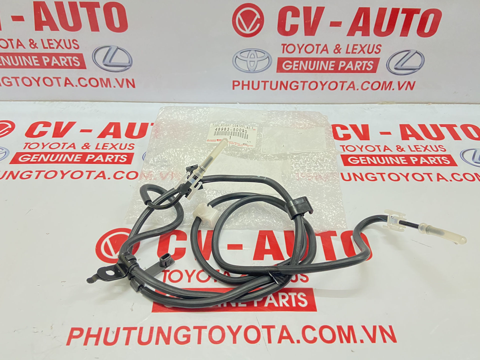 Picture of 48983-50090 Ống hơi giảm xóc Lexus LS460, LS600H chính hãng