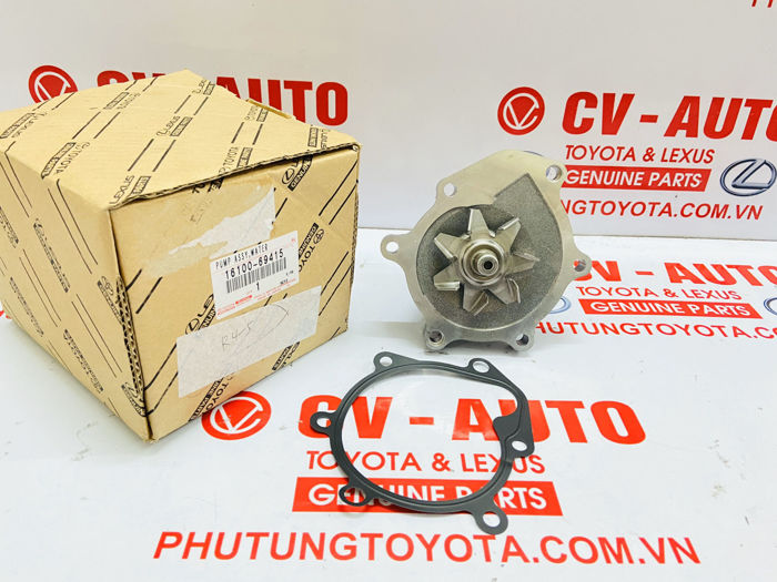 Picture of 16100-69415 Bơm nước Toyota Land Cruiser FZJ100 chính hãng