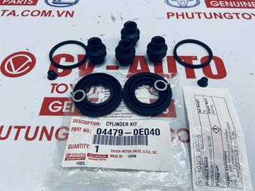 Hình ảnh của04479-0E040 Cupen phanh sau Toyota Highlander chính hãng