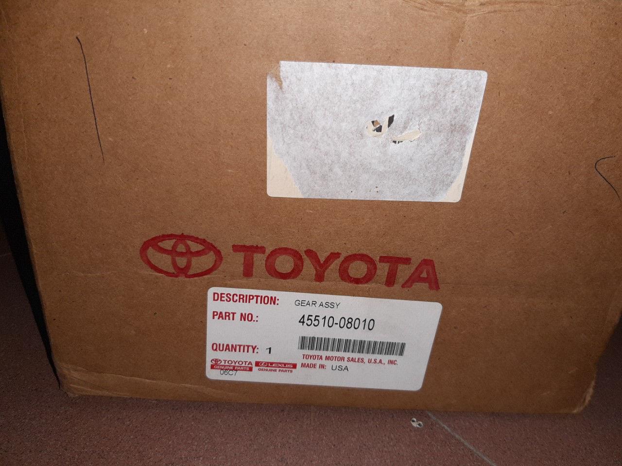 Picture of 45510-08010 Thước lái Toyota Sienna chính hãng