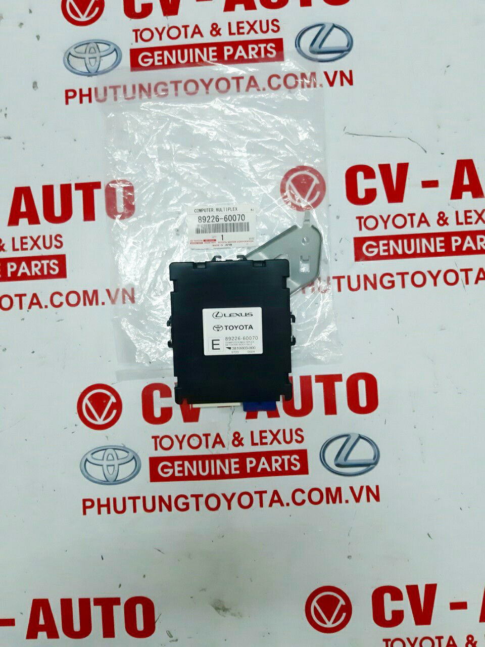 Picture of 89226-60070 Hộp điều khiển thân xe đa kênh Lexus LX570 2016-2020 chính hãng