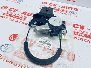 Hình ảnh của64650-50040 Mô tơ khóa cốp Lexus LS460 LS600H chính hãng