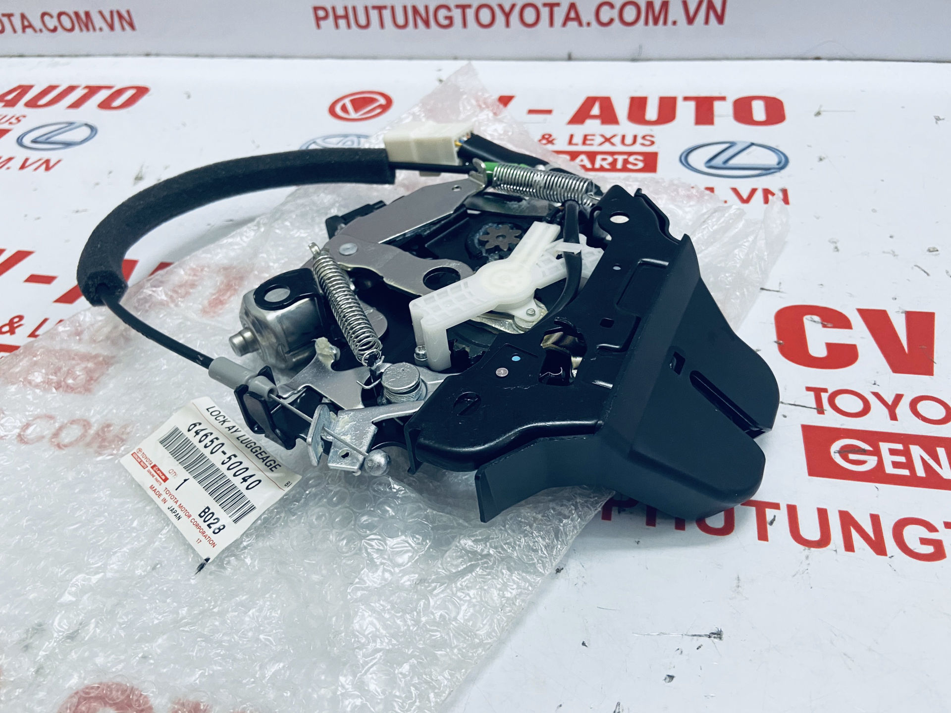 Picture of 64650-50040 Mô tơ khóa cốp Lexus LS460 LS600H chính hãng