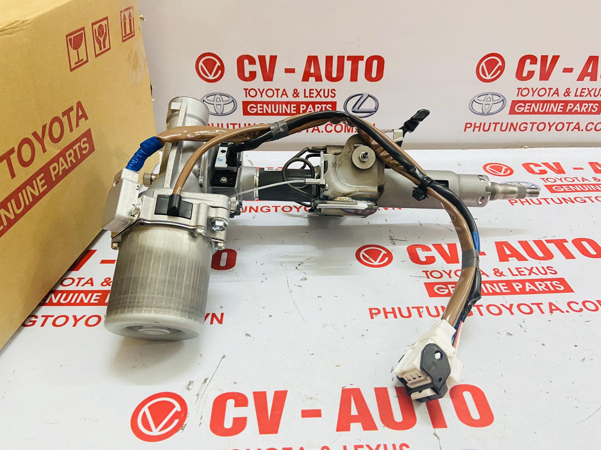 Picture of 45250-28572 Cọc lái điện Toyota Previa hàng chính hãng